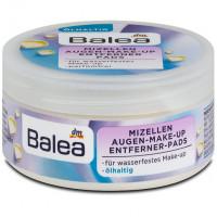Подушечки для зняття макіяжу навколо очей масляні Balea, 50 шт (Німеччина)