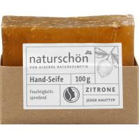 Мыло натуральный Лимон alverde, 100 g (Германия)