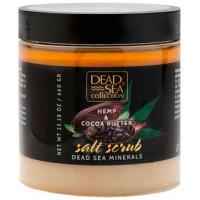 Скраб для тела с экстрактом Конопли, масла Какао и минералами Мертвого моря Dead Sea Collection, 660 g