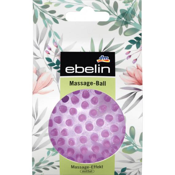 Масажний м'яч ebelin, 1 шт (Німеччина) -