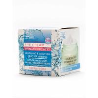 Крем против морщин для кожи вокруг глаз с гиалуроновой кислотой и минералами Мертвого моря, 30 ml