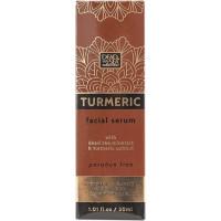 Сироватка для обличчя з екстрактом куркуми та мінералами Мертвого моря, 50 ml