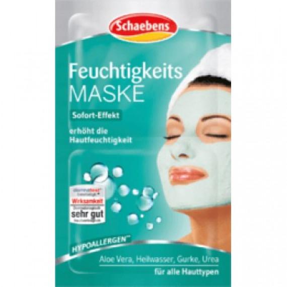 Маска для лица увлажняющая Schaebens, 10 ml (Германия) -
