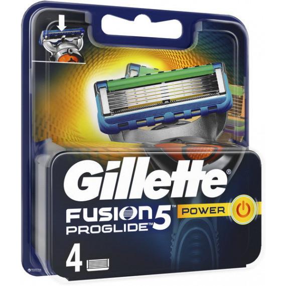 Лезвия для бритвы Gillette Fusion ProGlide Power, 4 шт (Германия) -