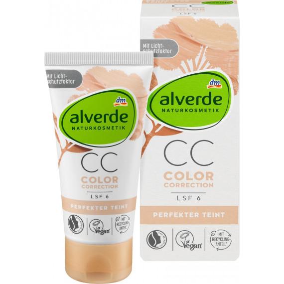 Крем CC для всех типов кожи alverde, 50 мл (Германия) -