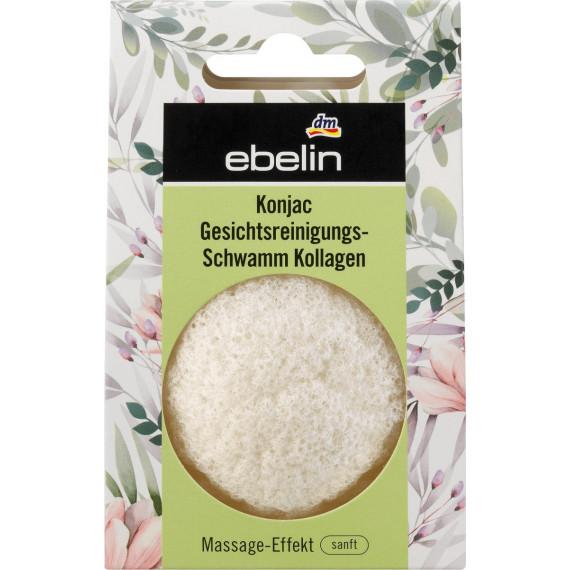 Губка для очищения лица зеленый чай / красные водоросли / колаген Аморфофаллус ebelin, 1 St (Германия) -