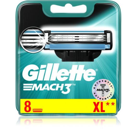 Лезвия для бритвы Gillette, 8 шт (Германия) -