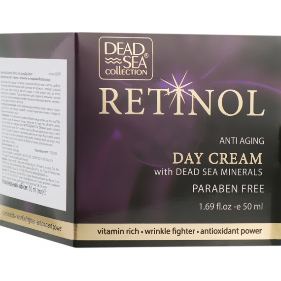 Денний крем проти зморшок з ретинолом та мінералами Мертвого моря Dead Sea Collection, 50 ml -