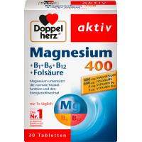 Таблетки магнію 400 мг Doppelherz 30 шт., 38,1 г. (Німеччина)
