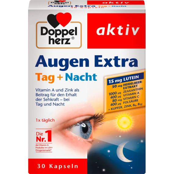 Глазные дополнительные дневные + ночные капсулы Doppelherz, 30 St., 16,2 g (Германия) -