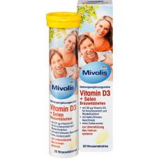 Витамин D3 + Селен шипучие таблетки Mivolis, 20 штук, 82 г. (Германия)
