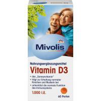 Витамин D3, Жемчужины 60 штук, 13,3 g (Германия)