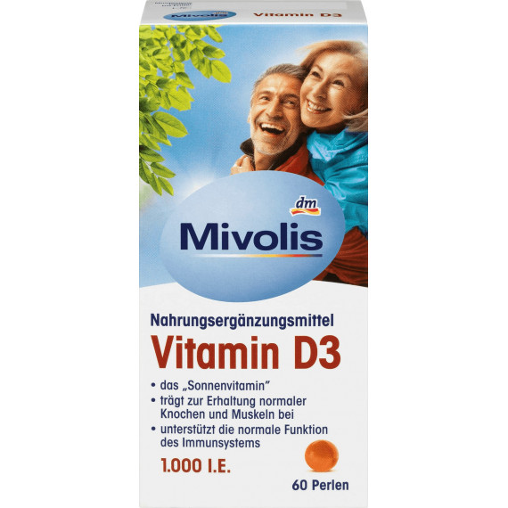 Вітамін D3, Перлини 60 штук, 13,3 g (Німеччина) -