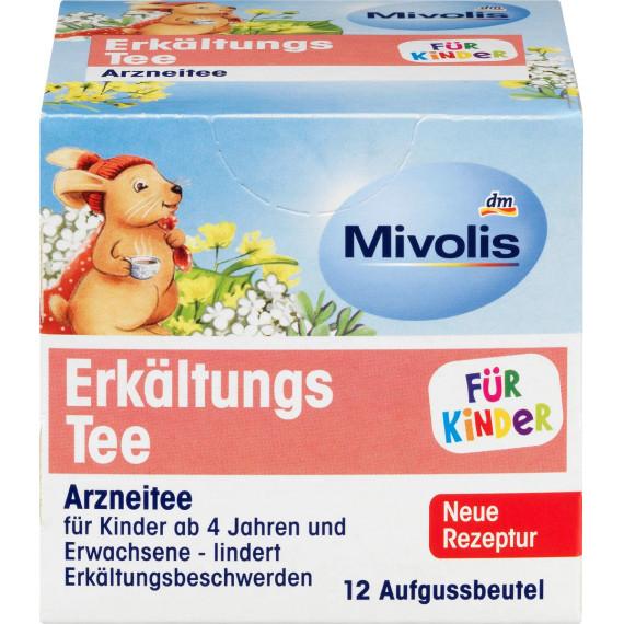 Дитячий лікарський чай при температурі (12x1,5g), DAS gesunde PLUS, 18 g (Німеччина) -