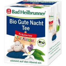 Травяной чай, чай для спокойной ночи для детей Bad Heilbrunner (8х1,75г), 14 г (Германия)
