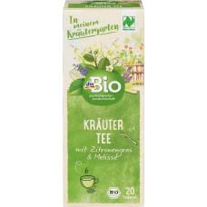 Травяной чай лимонник и бальзам Naturland dmBio (20 х 1,5 г) 30 г (Германия)