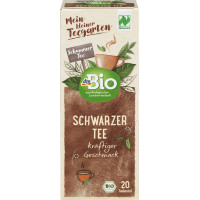 Черный чай Naturland dmBio (20 х 1,75 г) 35 г (Германия)