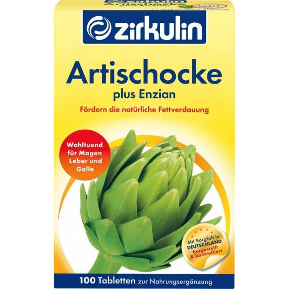 Артишок драже 100 штук Zirkulin, 74,5 г (Германия) -