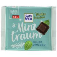 Шоколад Зимняя мята Ritter sport, 100 g (Германия)