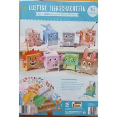 Смешные коробки в форме животных Folia, (Германия)