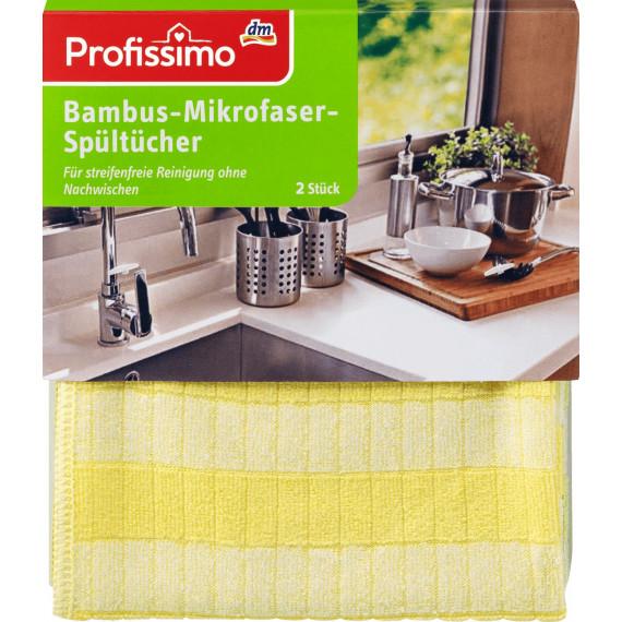Полотенца из микрофибры из бамбука Profissimo, 2 шт (Германия) -