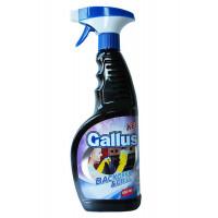 Средство для чистки гриля Gallus, 650 мл (Польша)