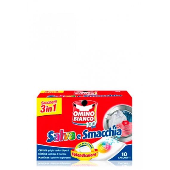 Салфетки для защиты цвета Omino Bianco, 20 шт -