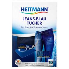 Салфетки для синей джинсовой одежды Heitmann, 10 St (Германия)