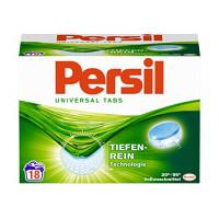 Универсальные таблетки для стирки Persil, 18 Wl (Германия)