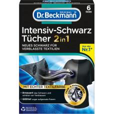 Цветные ткани интенсивно черные 2в1 Dr. Beckmann, 6 шт (Германия)
