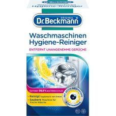 Средство для чистки стиральной машины гигиена Dr. Beckmann, 250 г (Германия)