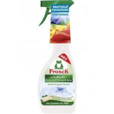 Пятновыводитель на основе желчи Frosch, 0,5 l (Германия)