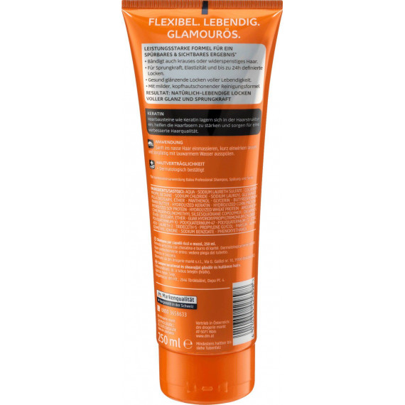 Профессиональный шампунь для волнистых волос Balea, 250 ml. (Германия) -