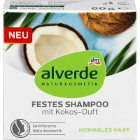 Твердый шампунь с кокосом alverde NATURKOSMETIK, 60 g (Германия)