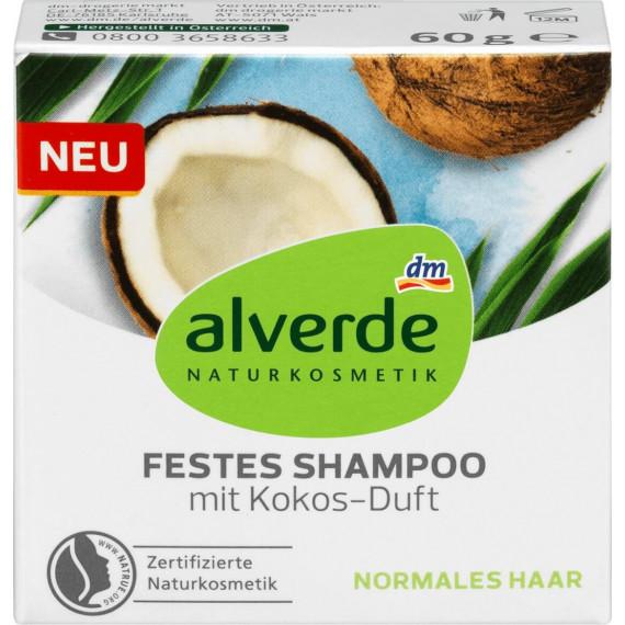 Твердый шампунь с кокосом alverde NATURKOSMETIK, 60 g (Германия) -
