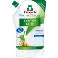 Жидкое мыло детское Frosch, 500 ml (Германия)