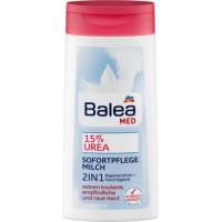 Молочко для тіла 15% негайного догляду з сечовиною Balea Med, 250 мл (Німеччина)