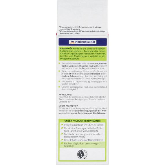 Денний крем Інтенсивне відновлення Авокадо alverde, 50 ml (Німеччина) -
