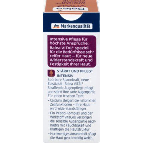 Крем для контуров глаз VITAL + Balea, 15 ml (Германия) -