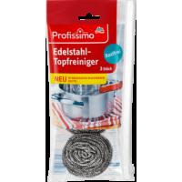 Дротики для чистки Profissimo, 3 шт. (Германия)