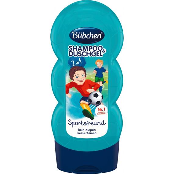 Детский шампунь и гель для душа Спортивный Болельщик Bübchen, 230 ml (Германия) -