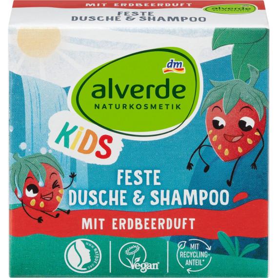 Детский твердый душ и шампунь с ароматом клубники alverde, 60 г. (Германия) -