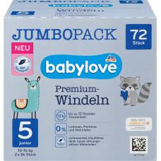 Премиум подгузники babylove 5, Junior 12-25kg, Джамбо упаковка, 2x36 шт, 72 шт. (Германия)