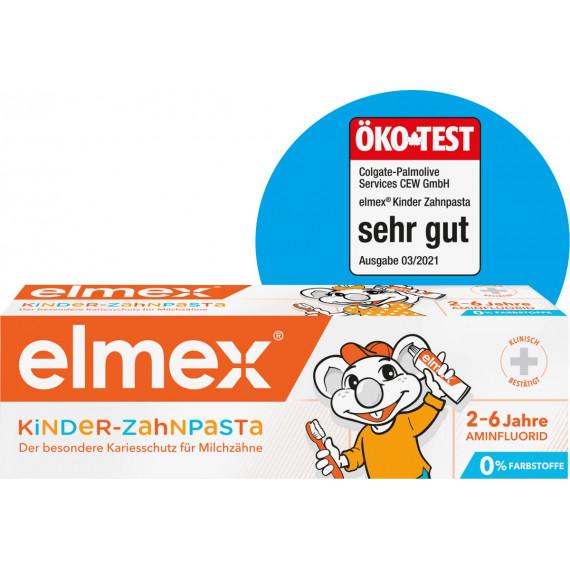 Зубная паста от 2 до 6 лет elmex, 50 мл (Германия) -
