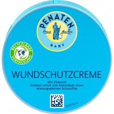 Защитный крем Penaten, 200 ml (Германия)