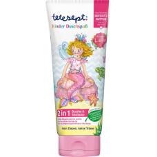 Гель для душа 2в1 Prinzessin Lillifee tetesept, 200 ml (Германия)