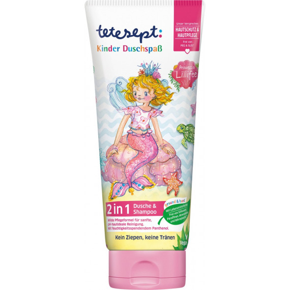 Гель для душа 2в1 Prinzessin Lillifee tetesept, 200 ml (Германия) -