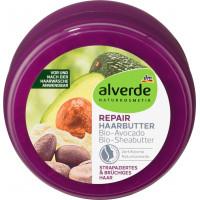 Масло для волос восстанавливающее alverde NATURKOSMETIK, 200 ml (Германия)