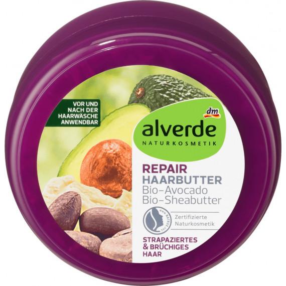 Масло для волос восстанавливающее alverde NATURKOSMETIK, 200 ml (Германия) -