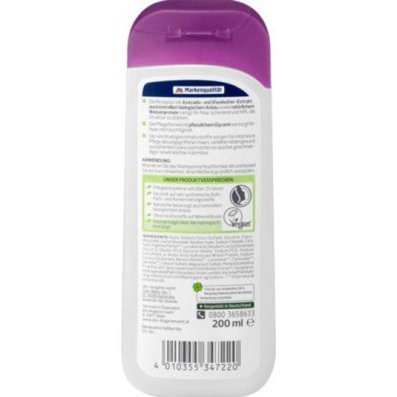 Восстанавливающий шампунь органическое Авокадо, органическое масло Ши alverde, 200ml (Германия) -